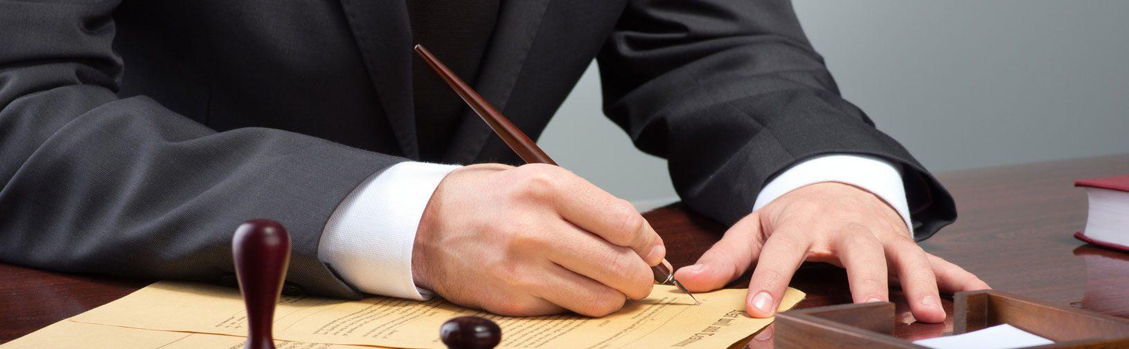Управление федеральной службы регистрации, кадастра и картографии